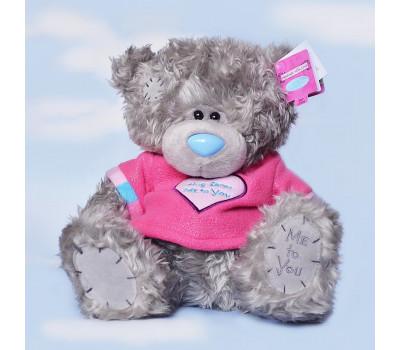 Мишки Тедди в майке Hug From Me To You