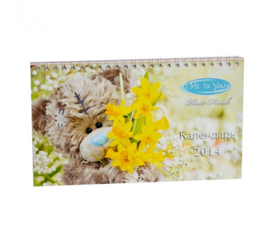 Настольный календарь с мишками Тедди MeToYou