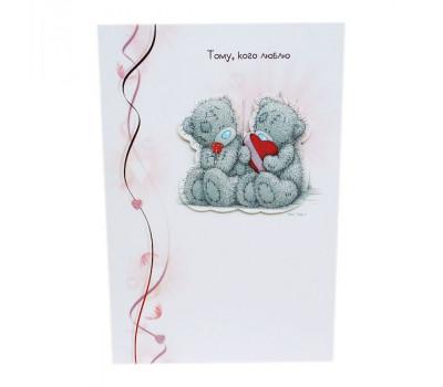 Открытка Me To You - Два влюбленных мишки