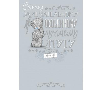 Открытка с мишкой Тедди MTY