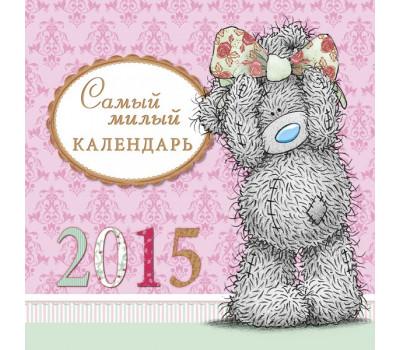 Календарь настенный с мишкой Тедди