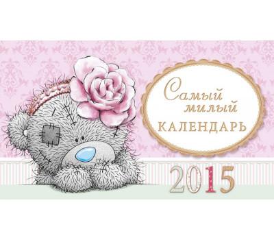 Календарь настольный с мишками Тедди